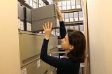 Diocesan Archive
