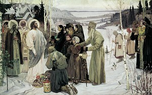 """Holy Rus'"" by the artist Mikhail Nesterov"