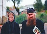 Protopriest Anatole Yakovin (+2001)