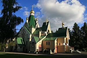 Holy Trinity Monastery, Jordanville, NY